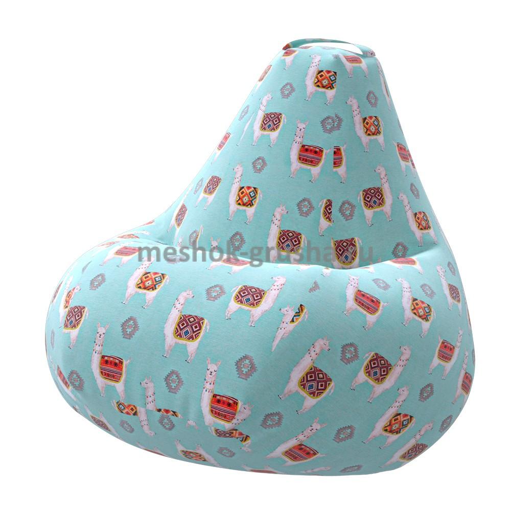Кресло Мешок Груша Ламы Голубое (L, Классический)